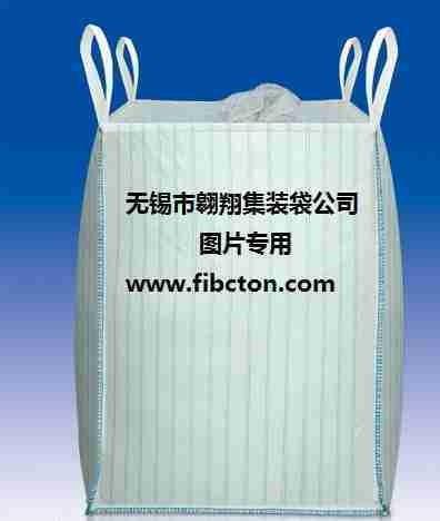 导电集装袋厂家 导电集装袋批发价格