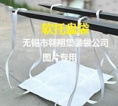 柔性集装袋生产厂家 柔性集装袋哪家好