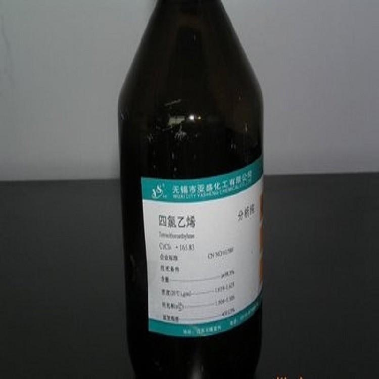四氯乙烯价格行情 四氯乙烯厂家直销 四氯乙烯批发价格