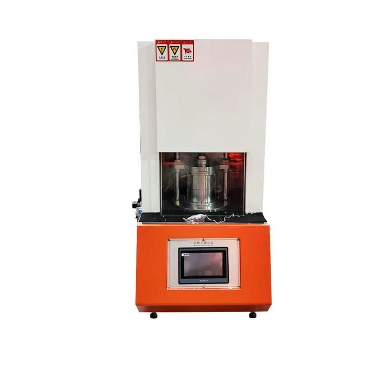 橡胶硫化仪价格 橡胶硫化仪批发