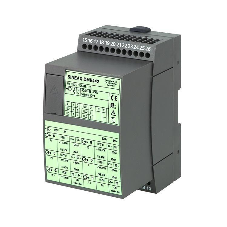 多功能电量变送器厂家价格 多功能电量变送器批发
