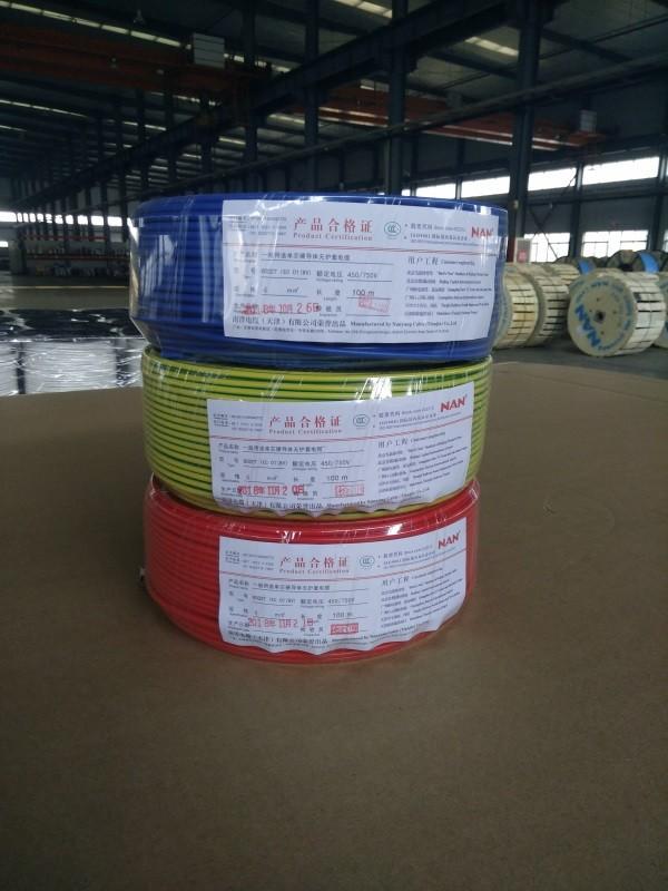 上海南洋电缆厂家供应 上海南洋电缆厂家直销