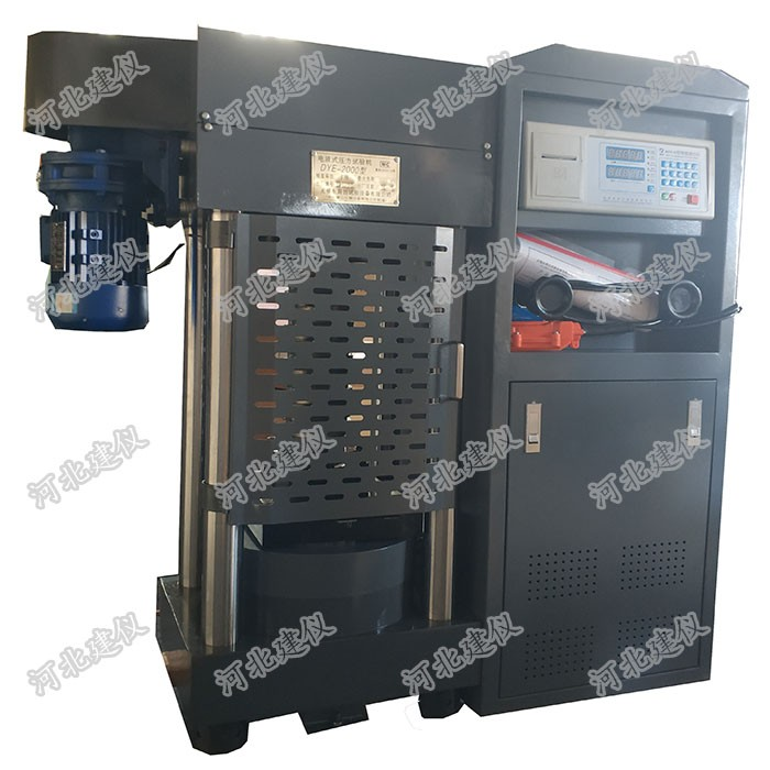 混凝土压力机厂家批发 混凝土压力机多少钱