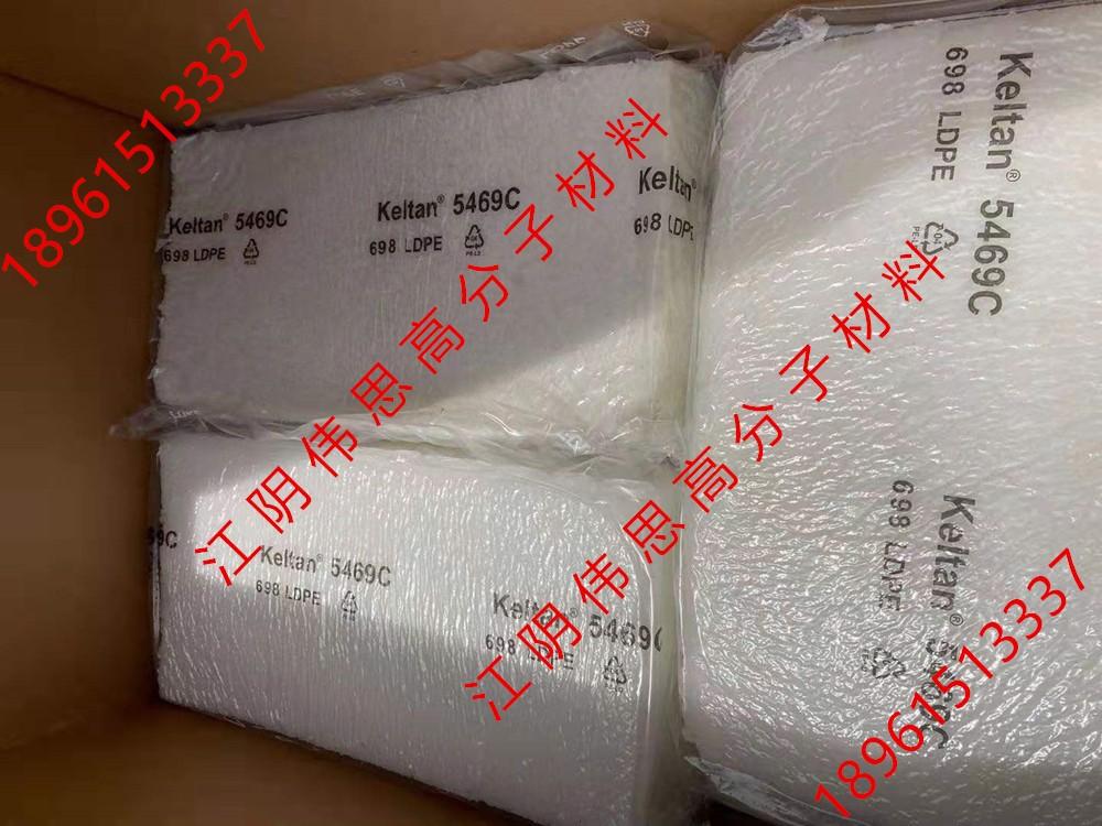 三元乙丙橡胶厂家供应商 三元乙丙橡胶价格多少