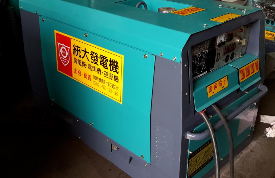 denyo熔接机多少钱一台 denyo熔接机价格