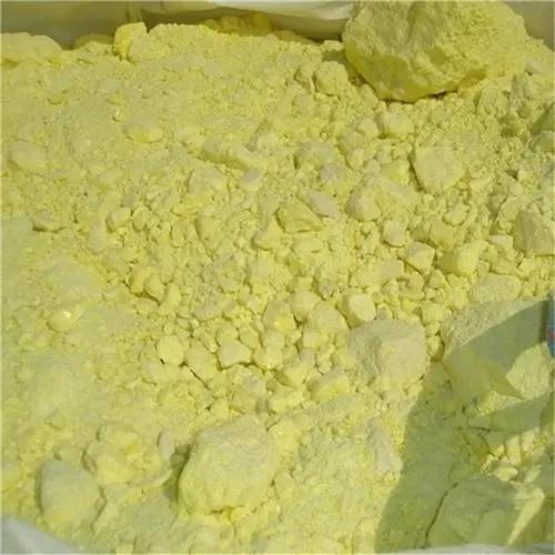 硫磺价格最新价格 硫磺批发厂家