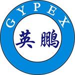 广州安菲环保科技有限公司天津分公司