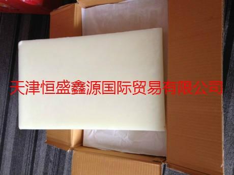 高熔点微晶蜡厂家供应 高熔点微晶蜡批发价格