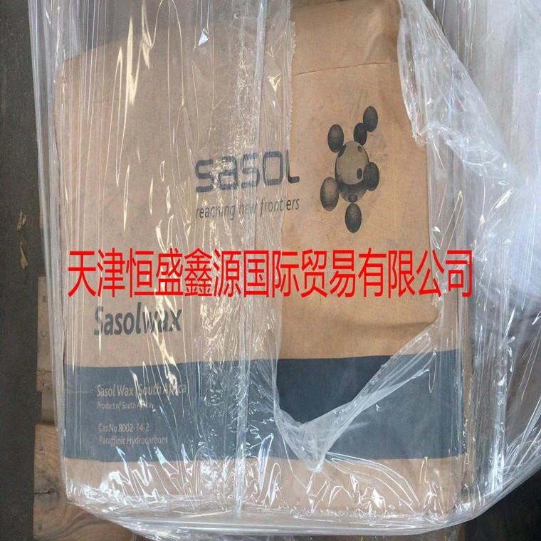 进口费托蜡生产厂家 进口费托蜡价格多少