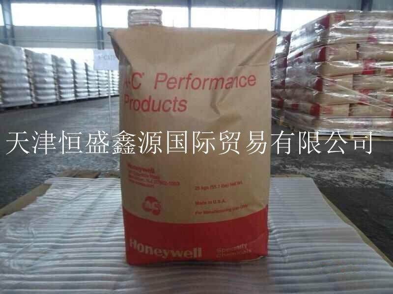 进口聚乙烯蜡多少钱一吨 进口聚乙烯蜡厂家供应
