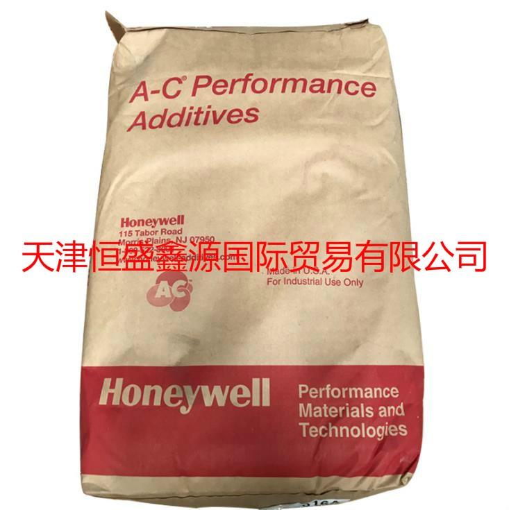 聚乙烯蜡厂商 聚乙烯蜡批发价格