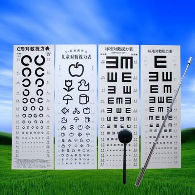 儿童视力表大图 儿童视力表厂家供应