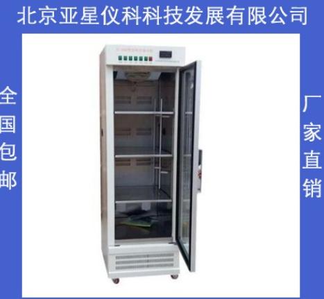 亚星仪科yc-600型单开门层析实验冷柜厂家直销 单开门层析实验冷柜多少钱