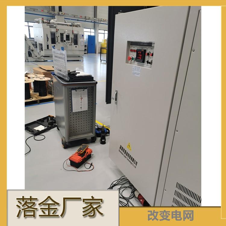 深圳市变频电源厂家 变频电源价格多少钱