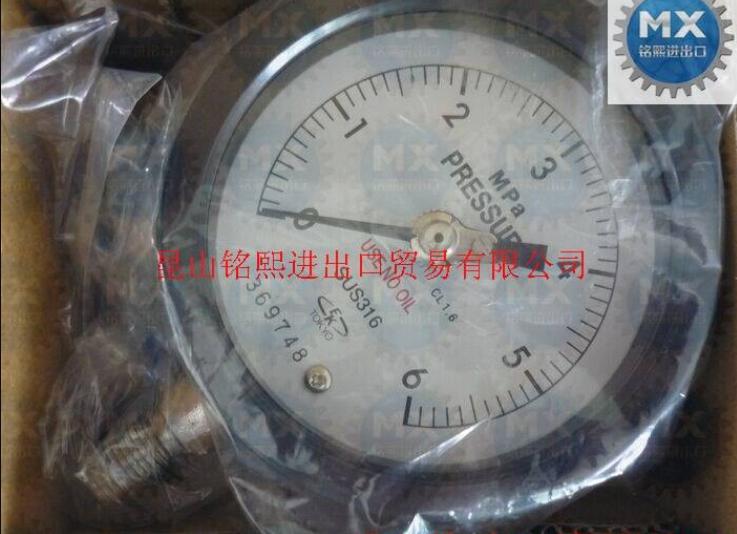日本ls-110电流表厂家价格 日本ls-110电流表批发