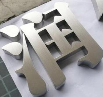 精品不锈钢字制作 精品不锈钢字报价
