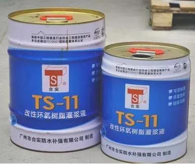 聚氨酯改性环氧树脂批发价格 聚氨酯改性环氧树脂型号