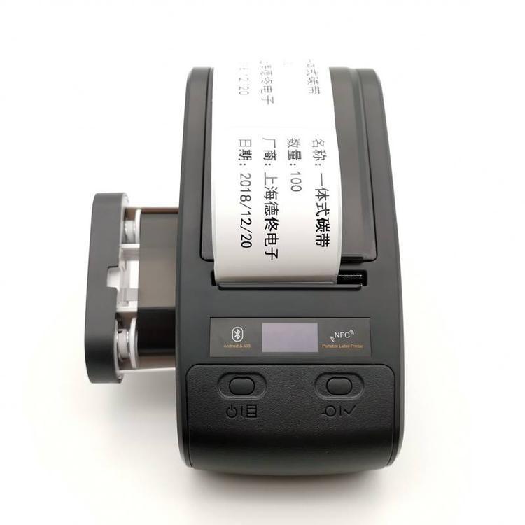 标签打印机什么品牌好 标签打印机厂家价格