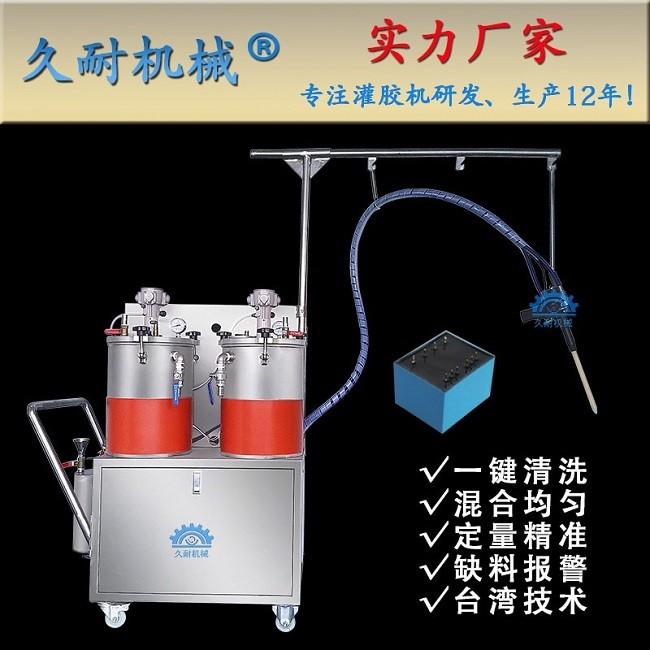 久耐机械环氧树脂自动灌封机厂家 环氧树脂自动灌封机价格