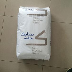 沙伯基础创新塑料官网 沙伯基础pc价格