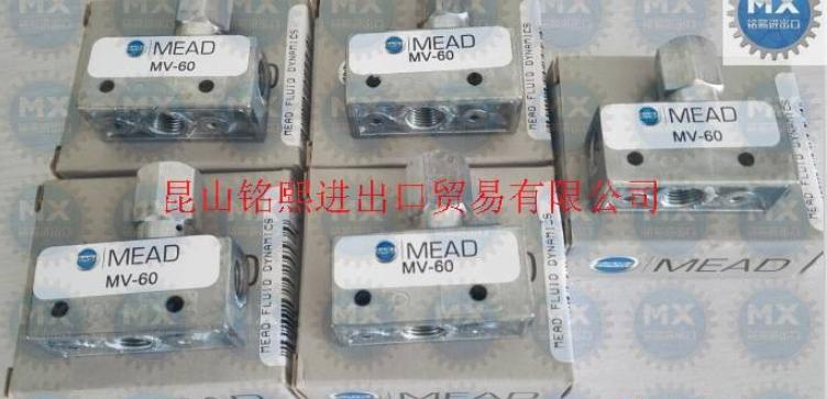 美国mead电磁阀最新报价 美国mead电磁阀批发价格