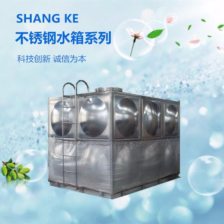 不锈钢水箱设备厂家 不锈钢水箱多少钱一个立方