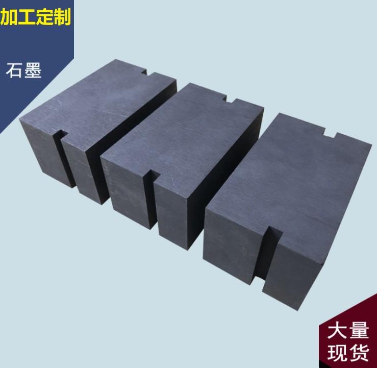 碳石墨生产厂家 碳石墨价格多少