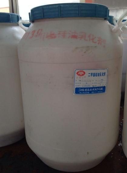 二甲基硅油乳化剂价格 二甲基硅油乳化剂厂家直销