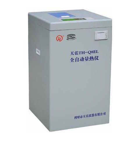 全自动量热仪生产厂家 全自动量热仪批发价格