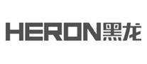HERON黑龙