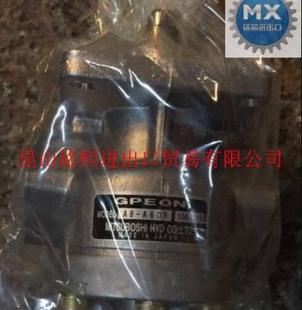 日本gpeon齿轮泵批发价格 日本MITSUBOSHI齿轮泵厂家直供