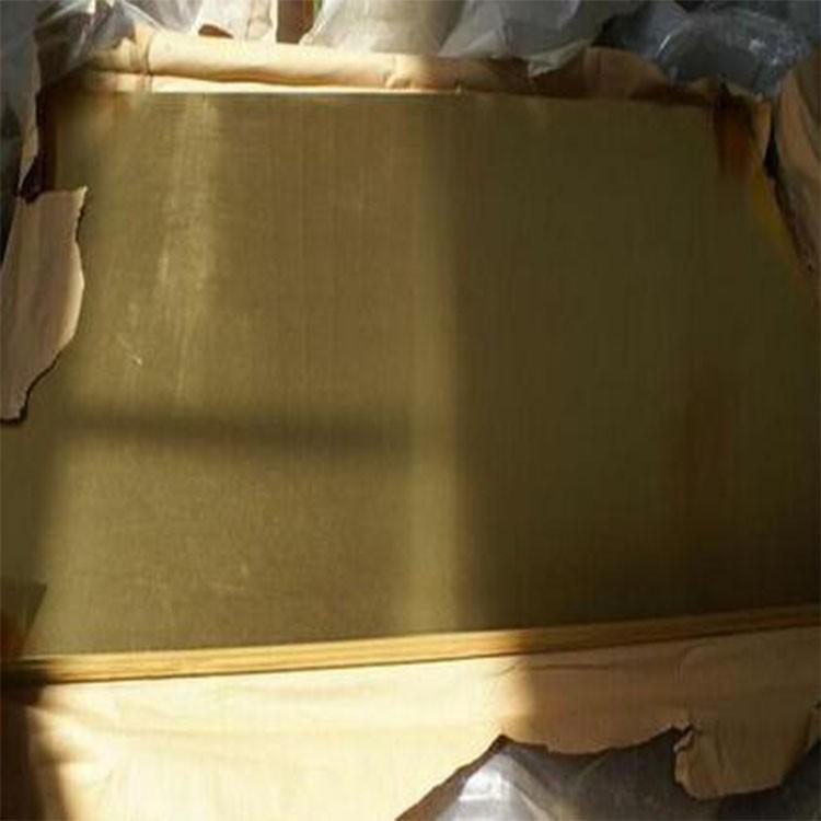 佛山黄铜板厂家 黄铜板价格多少钱一斤