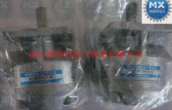 日本齿轮泵品牌大全 日本齿轮泵厂家批发价格