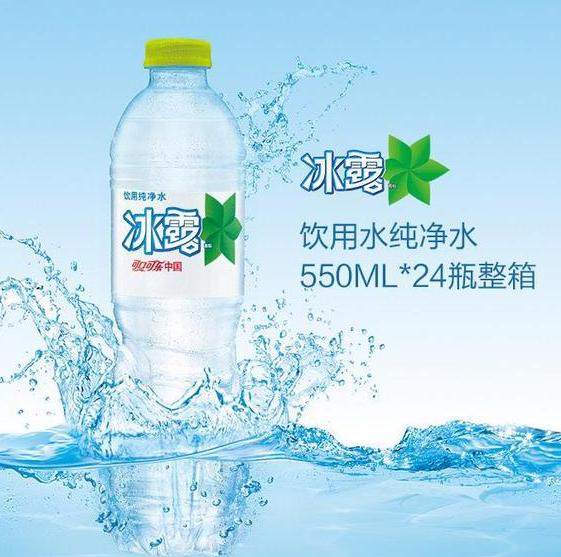 冰露纯净水官网 冰露纯净水批发价格