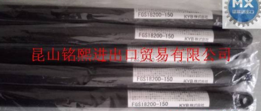 日本kyb气弹簧最新报价 日本kyb气弹簧厂家直销