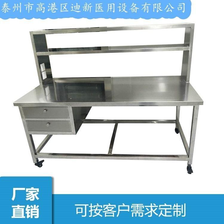 手术室不锈钢器械台生产厂家 手术室不锈钢器械台定制价格