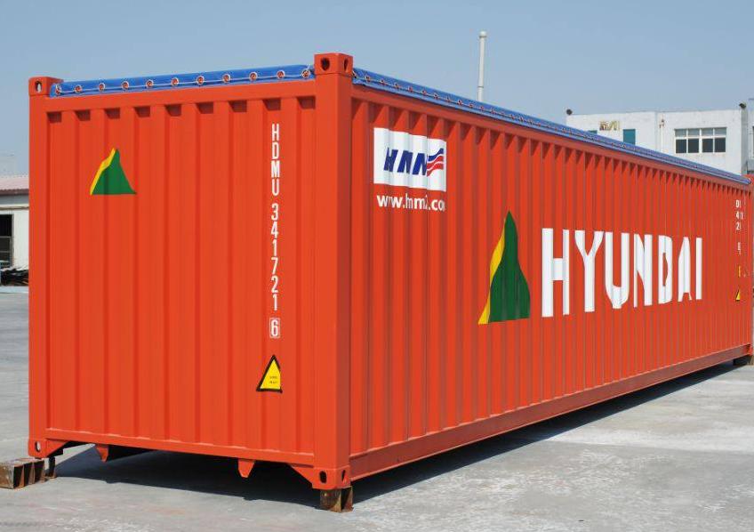 40尺集装箱价格多少钱一个 40尺集装箱多少钱