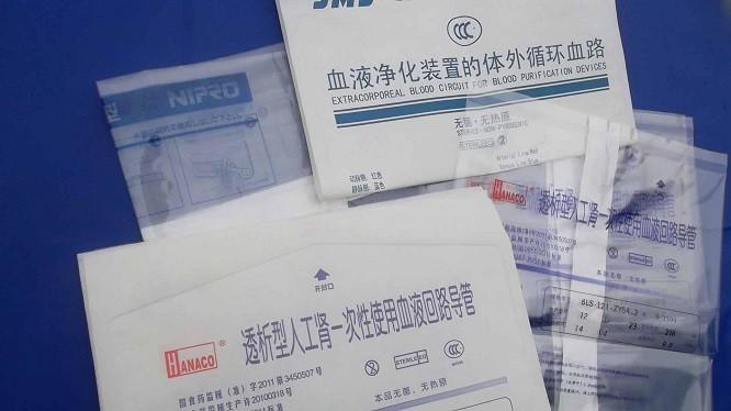 医用灭菌袋生产厂家 医用灭菌袋品牌