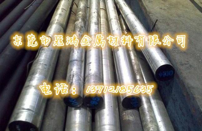 sks3油钢棒生产厂家 sks3油钢棒批发价格