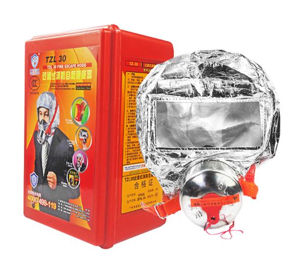 消防过滤式自救呼吸器价格 消防过滤式自救呼吸器厂家直销