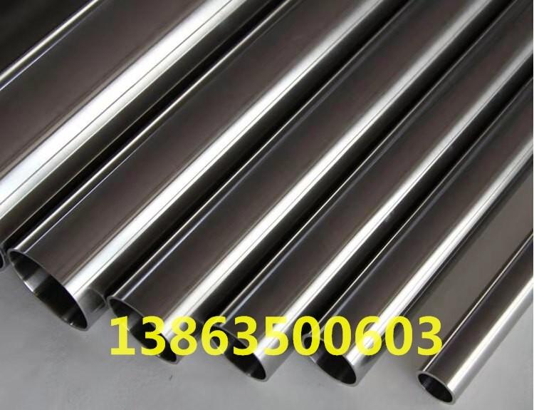 不锈钢管生产厂家 不锈钢管价格多少钱一米