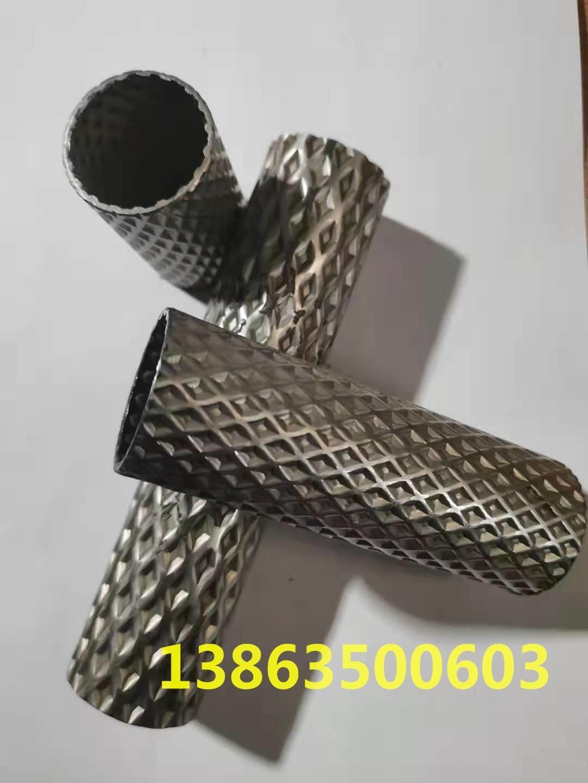 不锈钢花纹管材厂家 不锈钢花纹管材价格