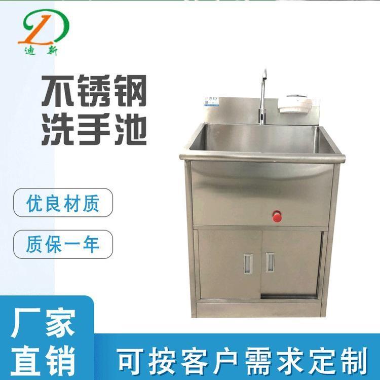 医用洗手池批发价格 医用洗手池厂家定制