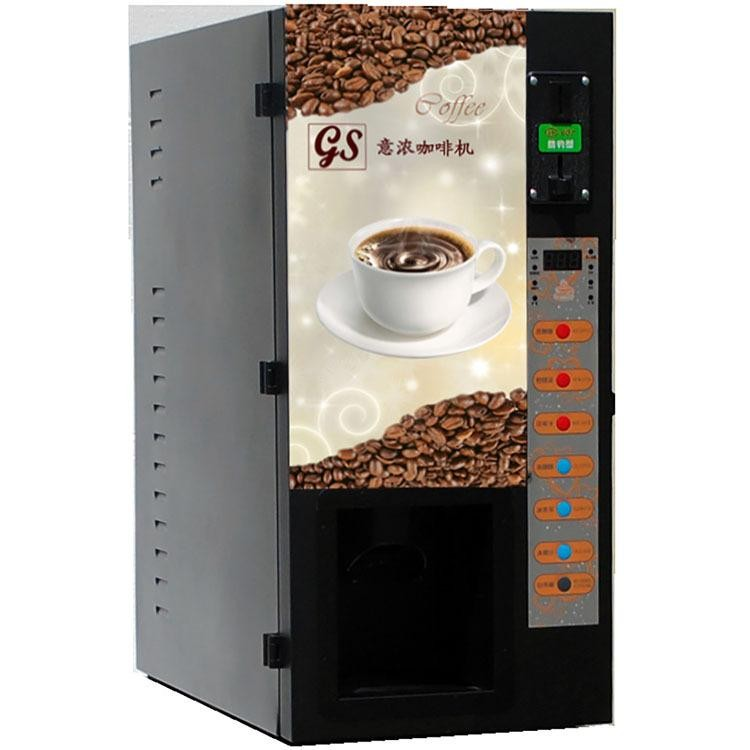 自动投币咖啡机多少钱一台 自动投币咖啡机厂家批发