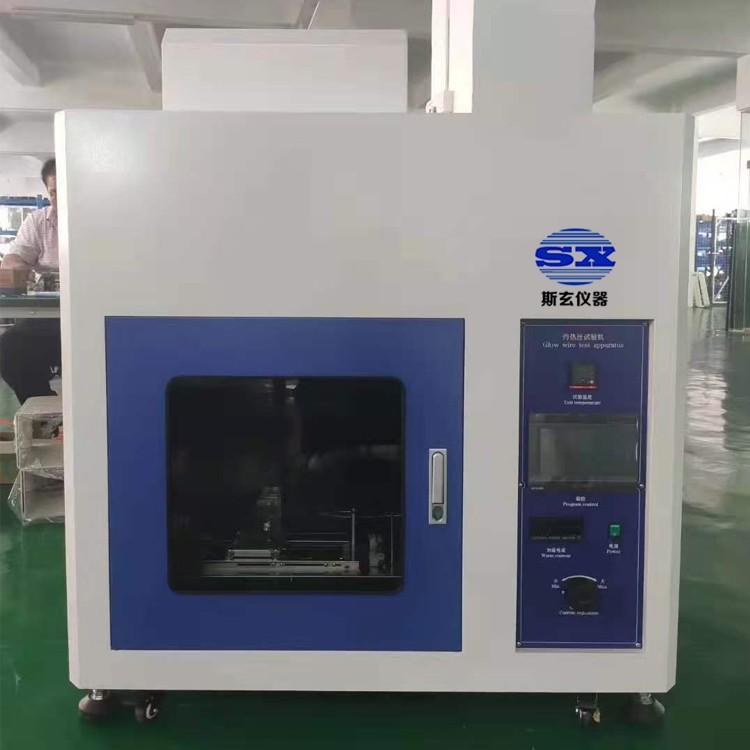 垂直燃烧试验机生产厂家 垂直燃烧试验机价格