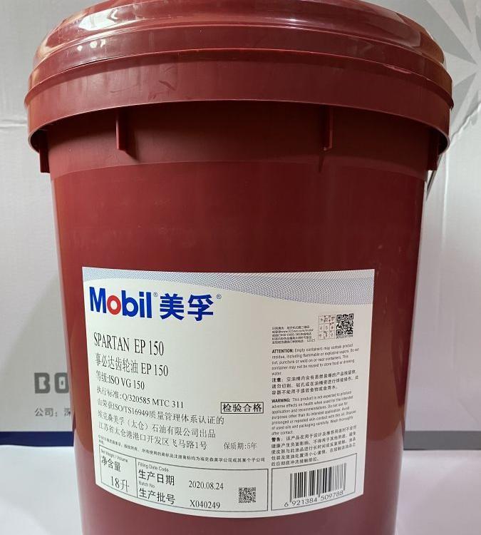美孚齿轮油多少钱一桶 美孚齿轮油价格表