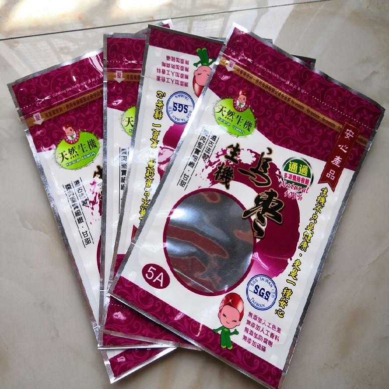 食品镀铝袋定制厂家 食品镀铝袋定制价格