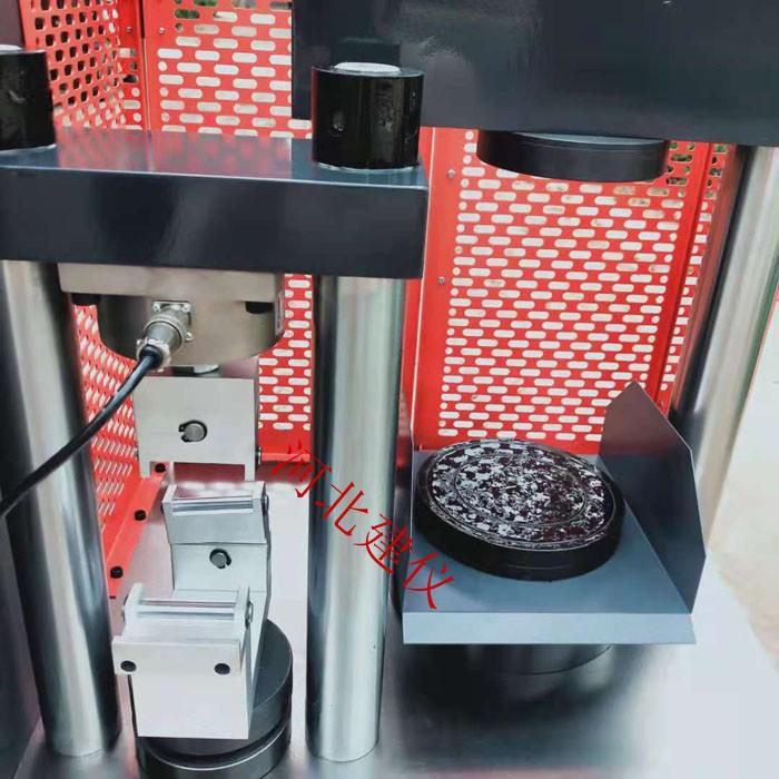 微机控制压力试验机生产厂家 微机控制压力试验机价格