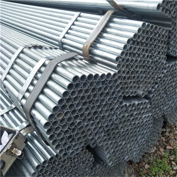 热镀锌钢管多少钱一吨 热镀锌钢管最新价格