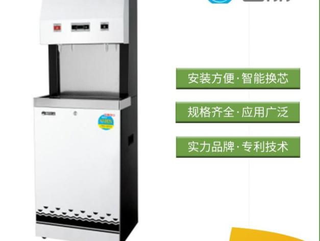 温热节能饮水机厂家直销 温热节能饮水机批发价格